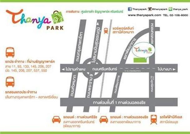แผนที่ร้าน Tuek Klongthom