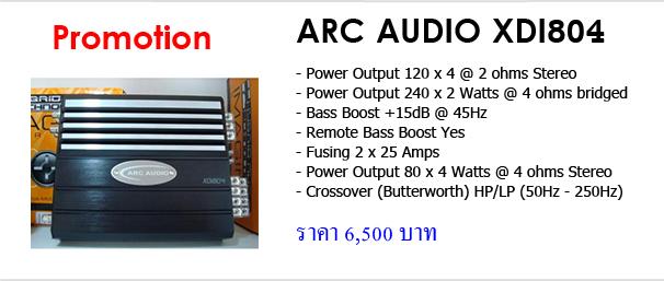 pro-arc804