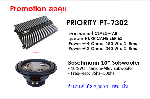 promotion-pt-7302