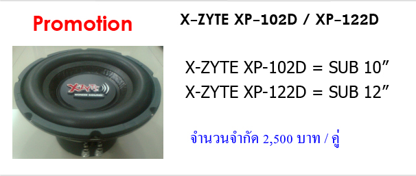 promotion-x-zyte-100d