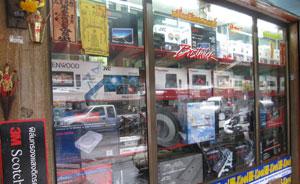 เครื่องเสียงรถยนต์หลากหลายรุ่นให้เลือก