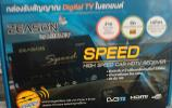Zeazon Speed